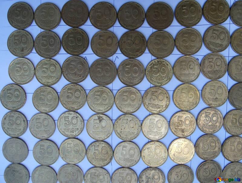 Ukrainian  coins №9517