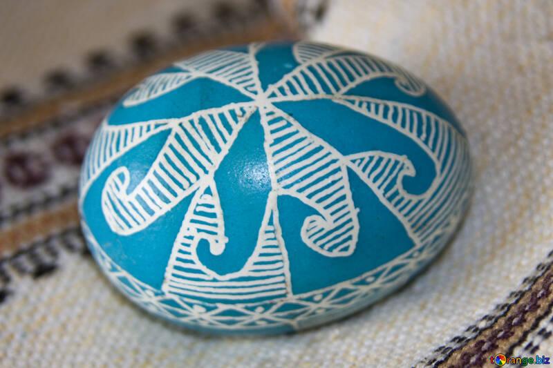Easter  Egg №9713