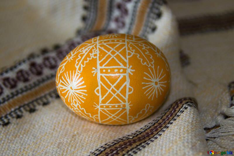 Easter egg №9666