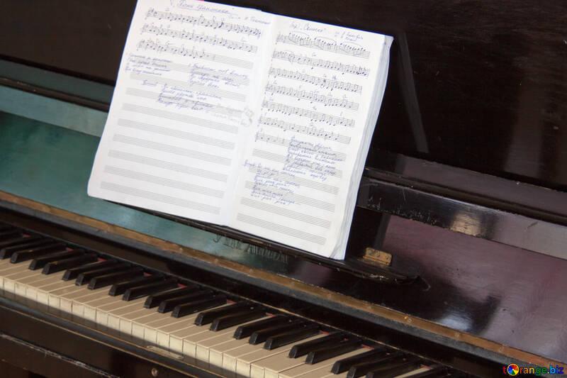 Music notes  written  hands №9087