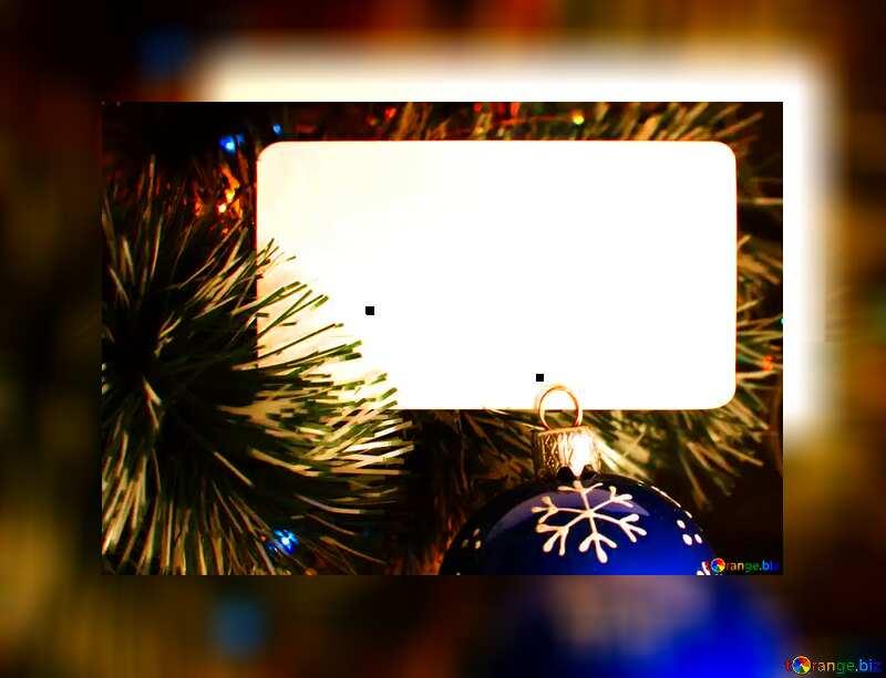 christmas party grey fuzzy border №37841