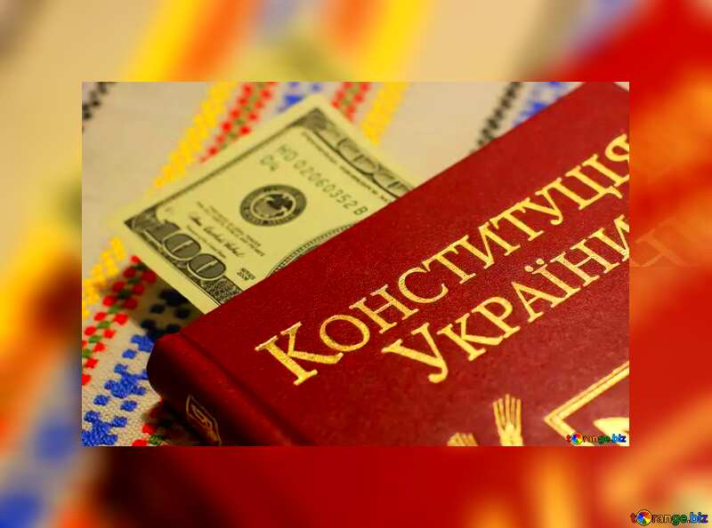 money in a book for corruption №29363