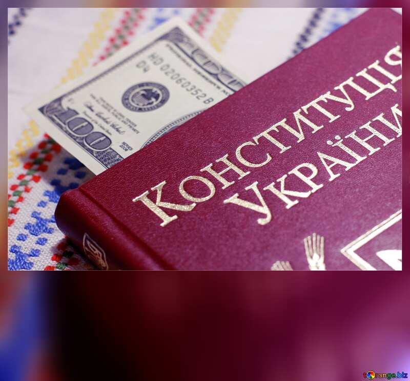 Corruption in Ukraine blank card №29363