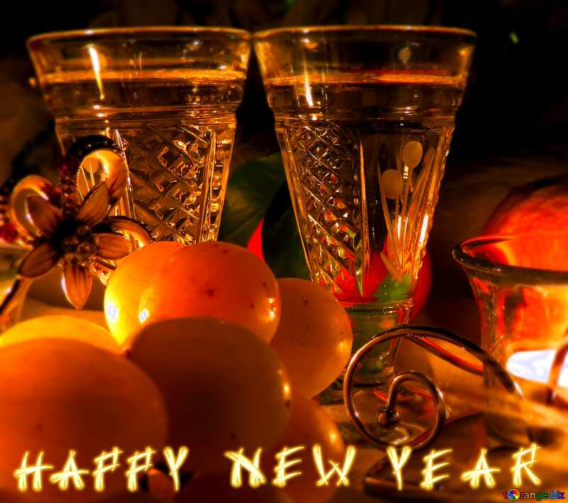 Happy new year dinner party №15167