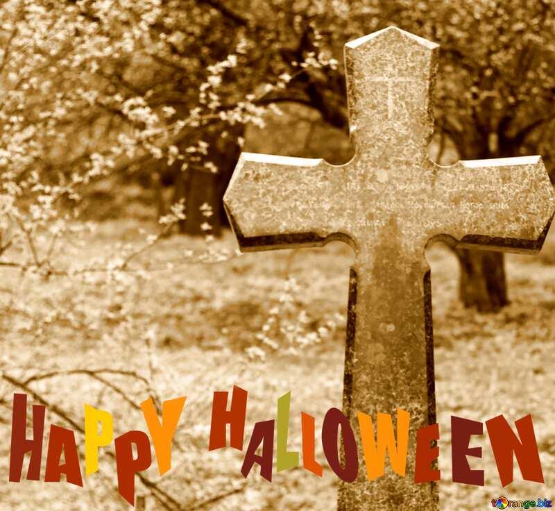 happy hallowen tomb №39887