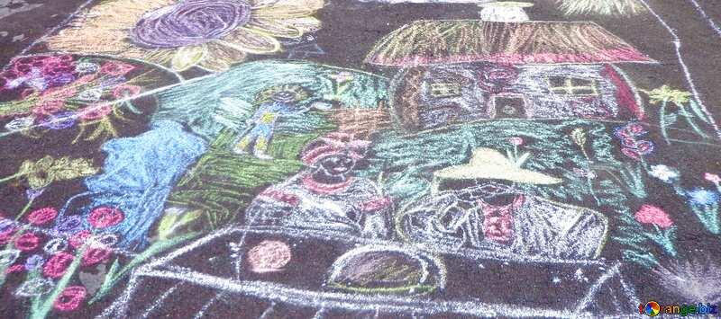 Обложка. Детский рисунок мелом . №32608