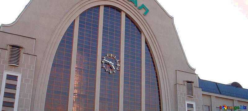 Обложка. Киевский центральный вокзал. №10446