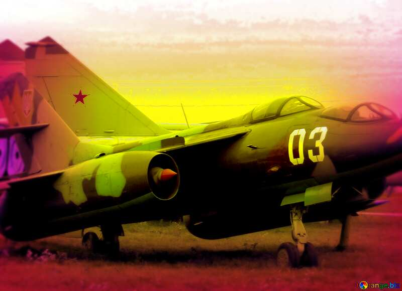 yak 28 blur frame №26350