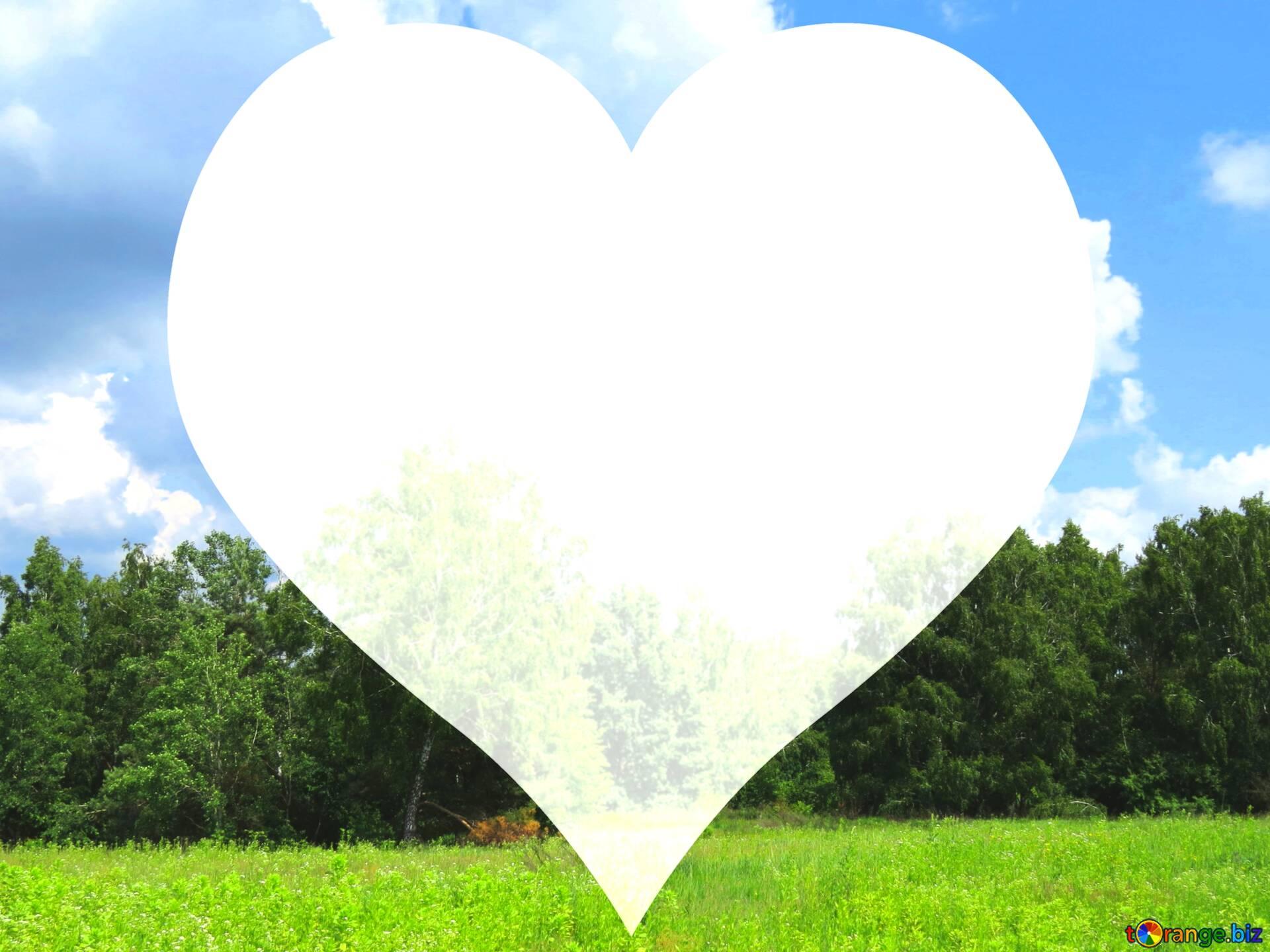 картинки сердце свободен стоит