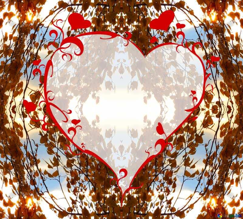 Рамка осень с сердечком №24825