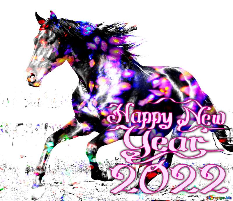 Horse happy new year 2021  Colored lights №36664