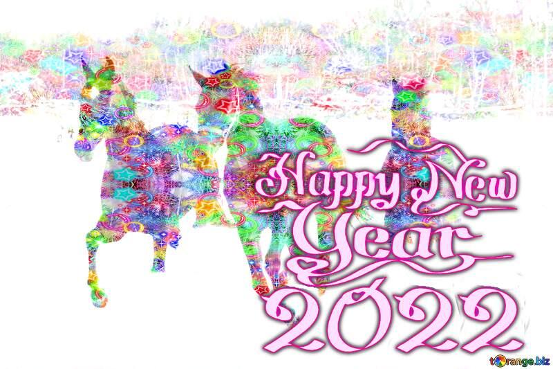 Three glow horses Happy New Year №3981