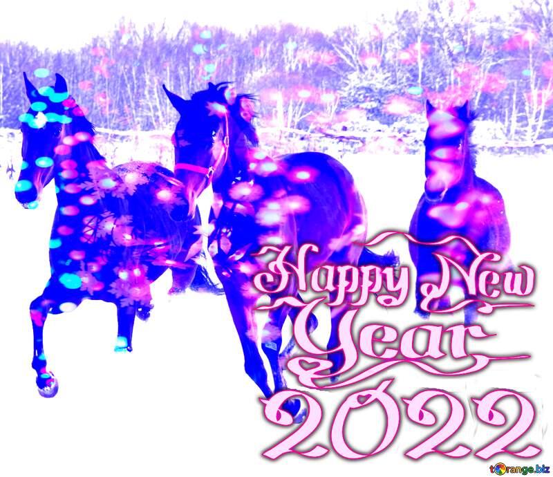Three horses Happy New Year №3981