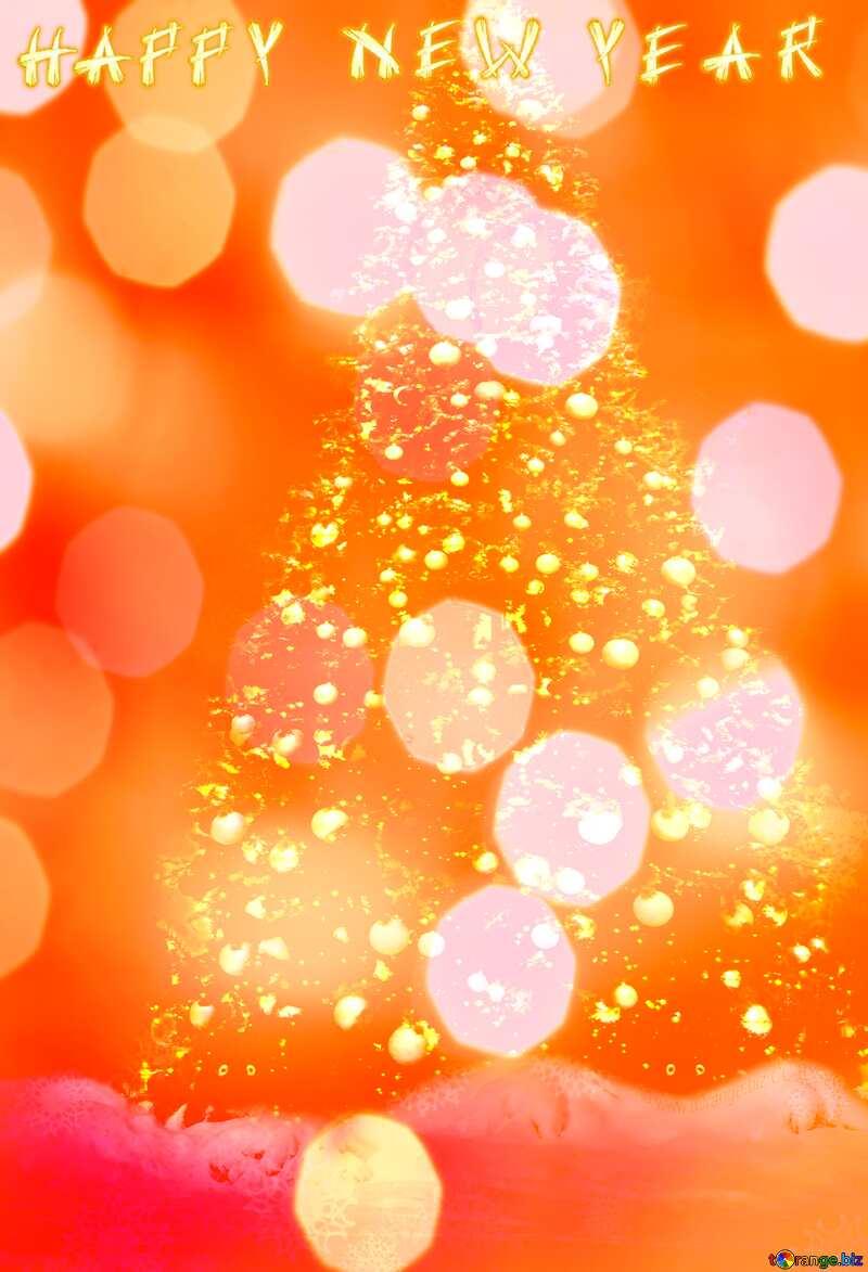 Christmas tree happy new year card №40739