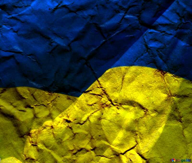 crumpled Ukraine flag №16019