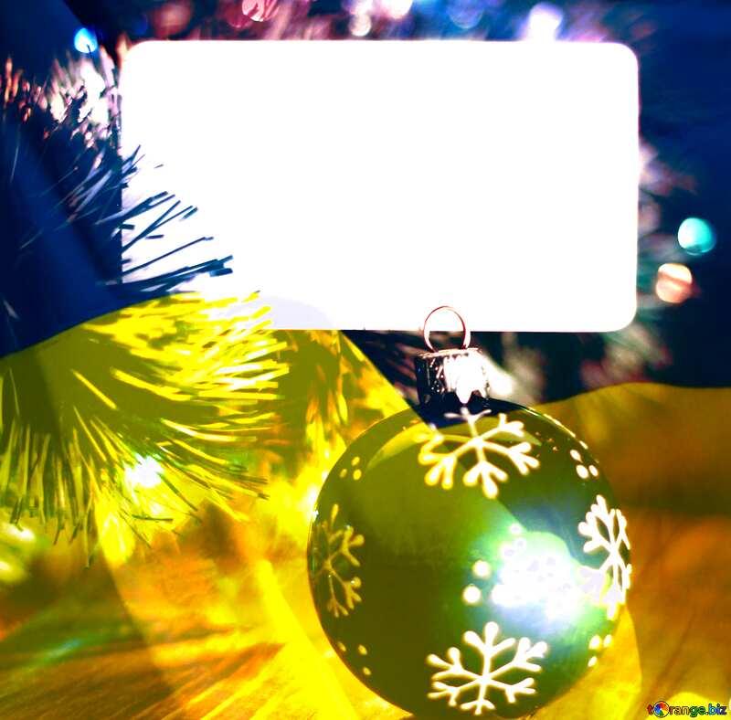 Ukrainian invitation new year`s backcground №37840
