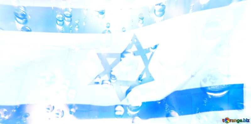 Raindrops Israel background     №47981