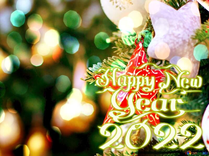 beautiful christmas tree star  Happy New Year 2020 №47582
