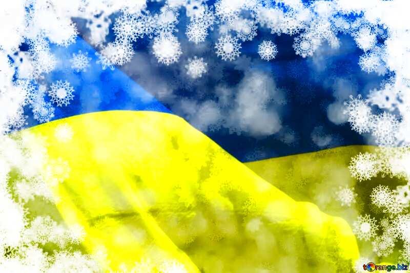 New year Ukraine №40719
