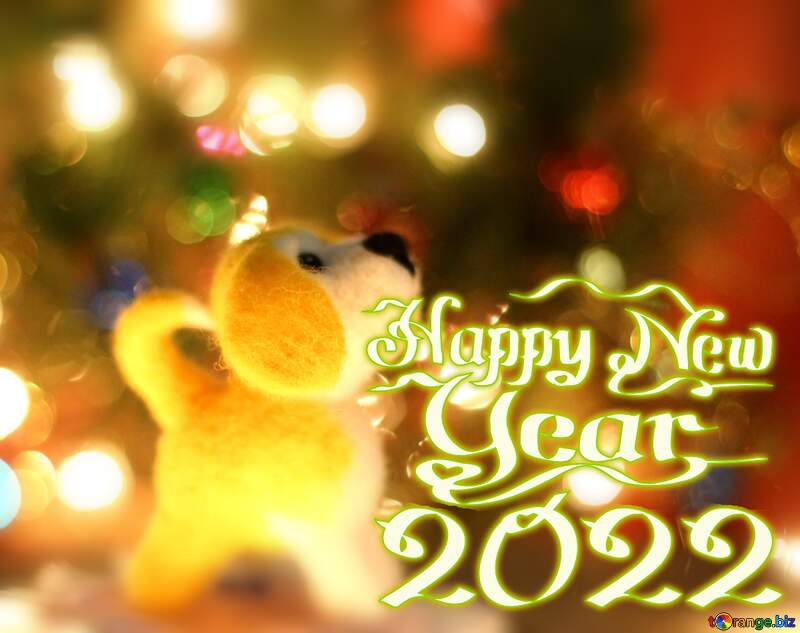 Happy new years 2021 toy wool dog. №49613