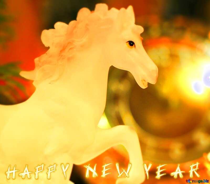 happy new year horse №24557