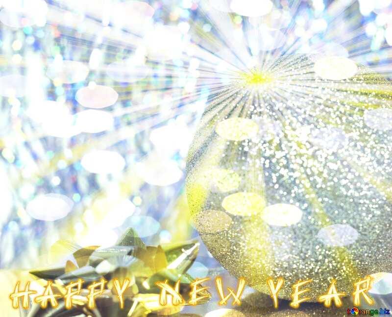 Christmas rays card №6574