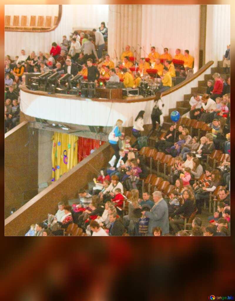 People circus hall №15954