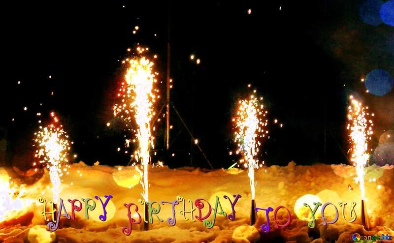 вулкан эмоций на день рождения №41341