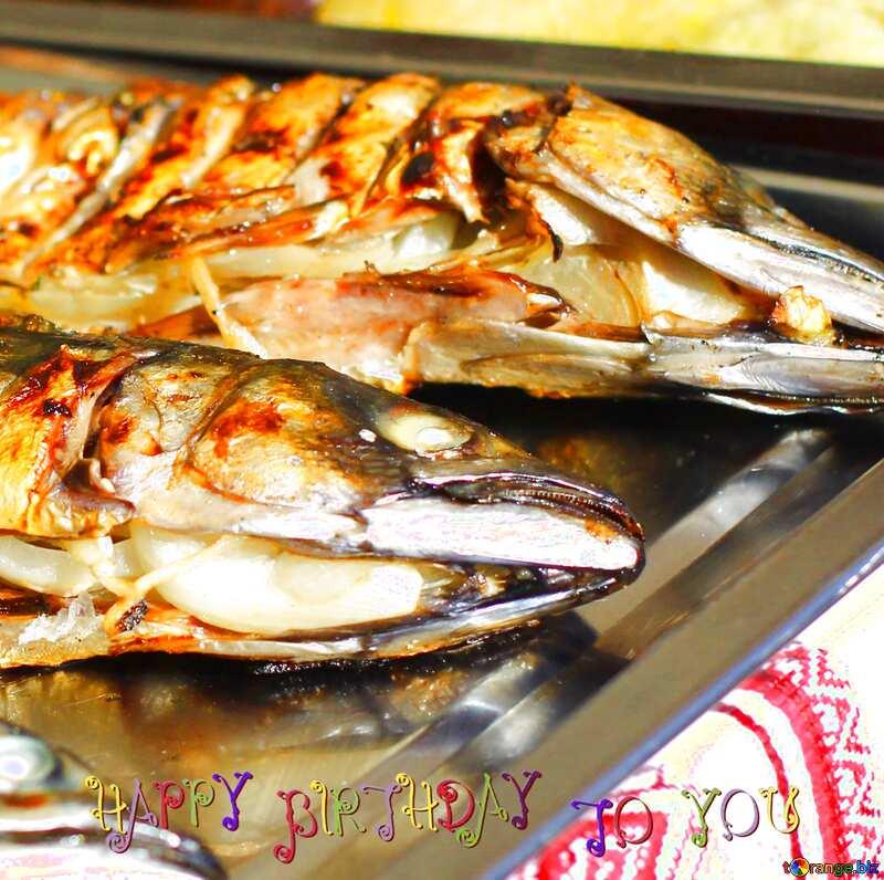 Smoked fish herring №47520