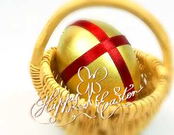Very Vivid Colours. Blur frame. Fragment. Happy Easter card.