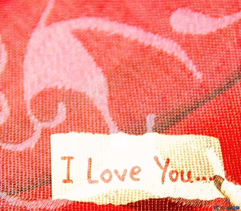 fabric love i you texture №1393