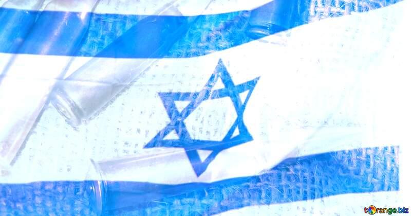 Army Israel №30554