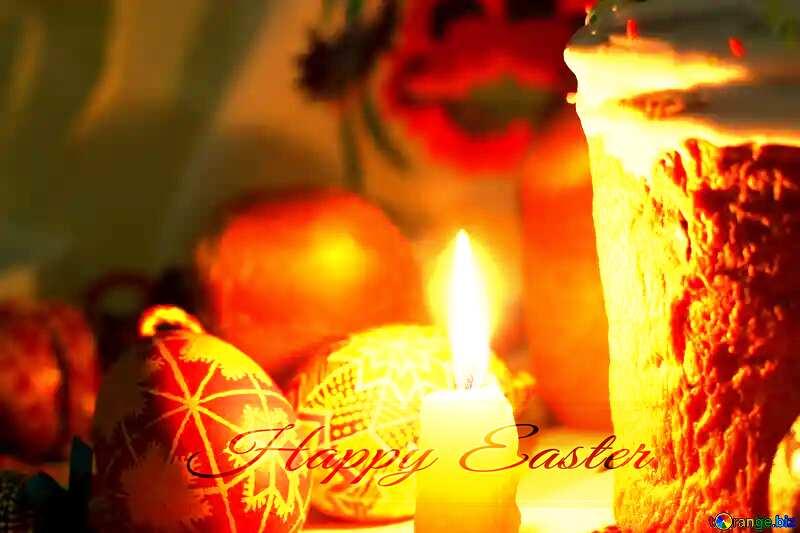 Congratulations card Happy Easter №30074