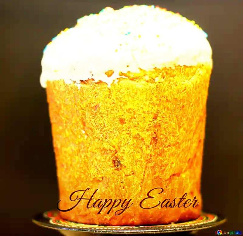 Easter cake on dark background Inscription Happy Easter №30165