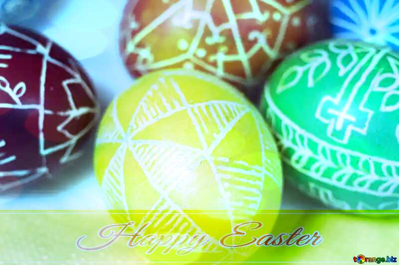 Yellow Easter egg Happy Easter card write text background №12262
