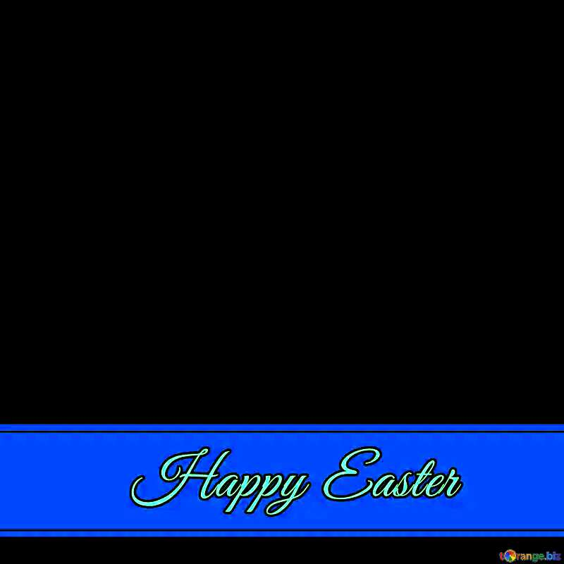 Happy Easter     №49668
