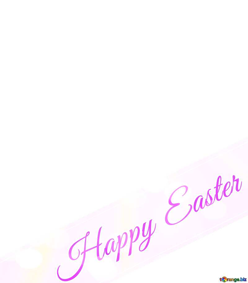 Inscription in corner Happy Easter №49668