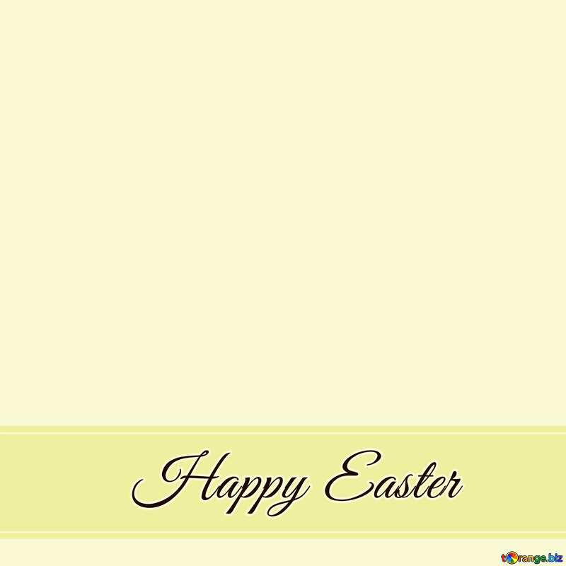 Inscription Happy Easter  №49668