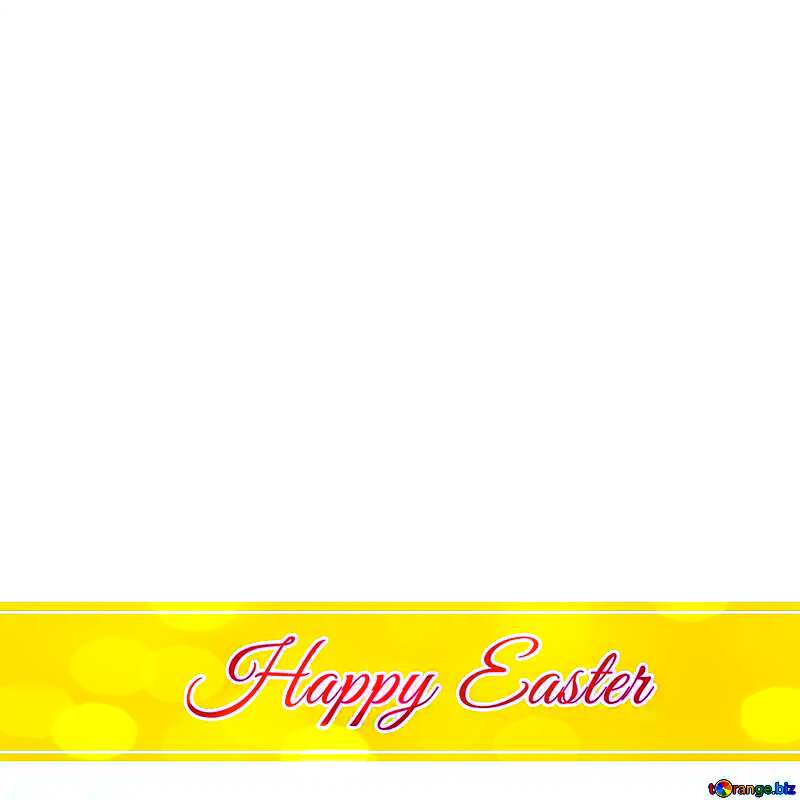Inscription Happy Easter on bokeh ribbon №49668