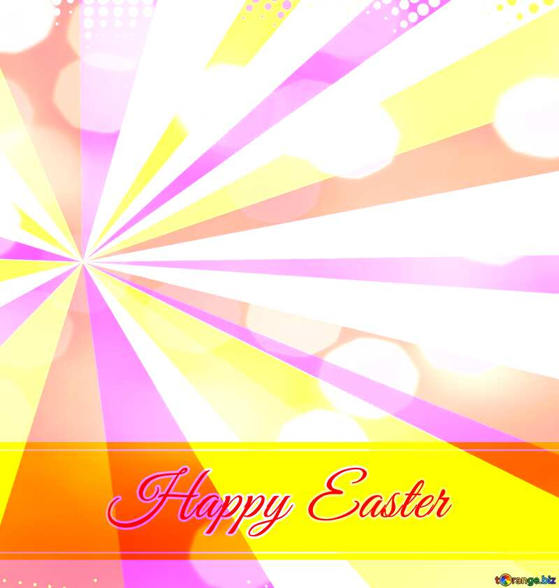 Inscription Happy Easter holidays Colors rays №49668