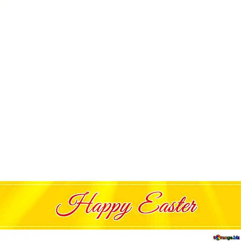 Happy Easter inscription №49668