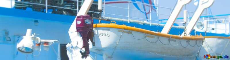 Cover. Rescue boat . №14602