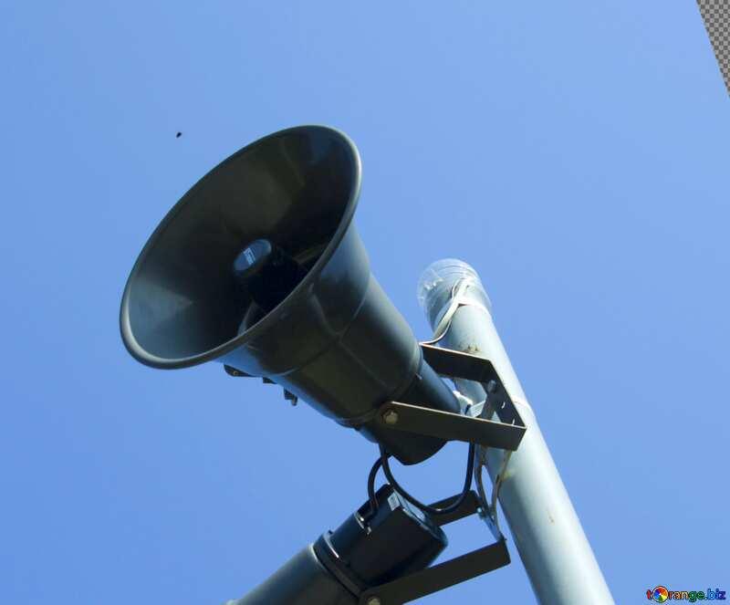 Cover. Speaker. №12903