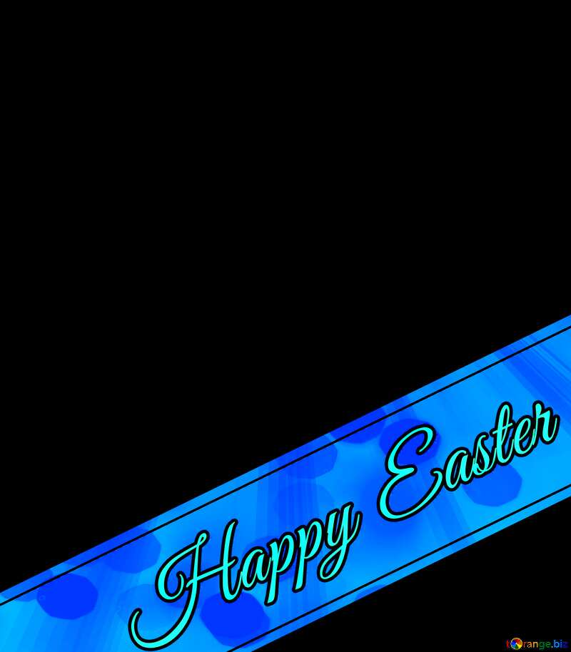 Card with text Happy Easter on blue №49668