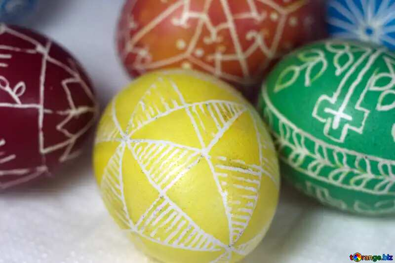 Yellow Easter egg Happy Easter pink lettering №12262