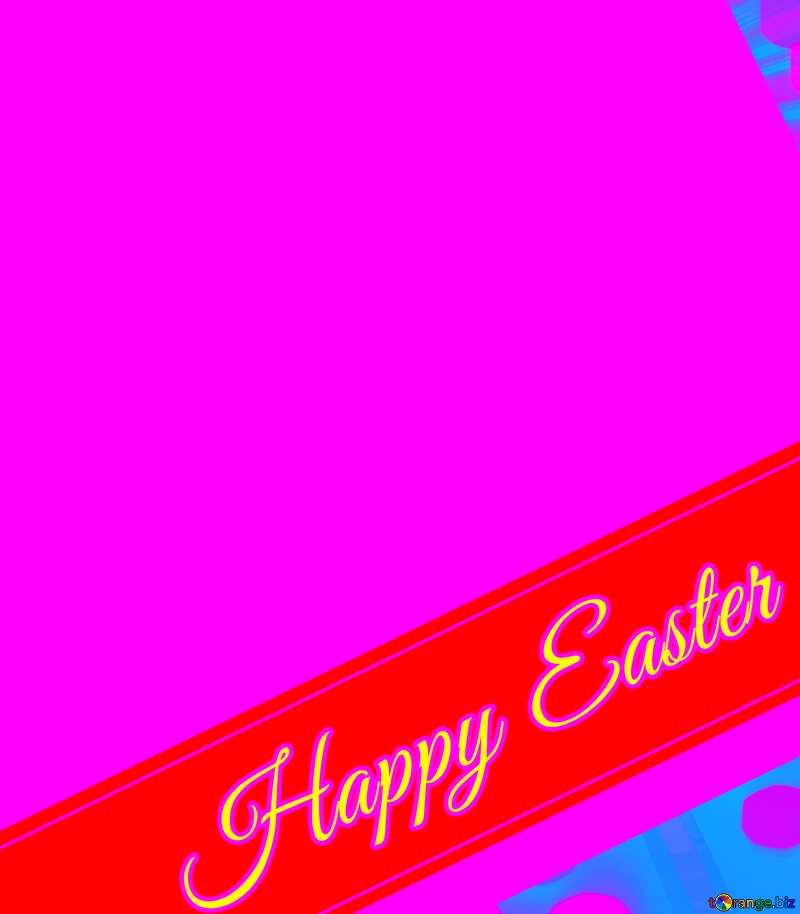 Inscription Happy Easter in corner №49668