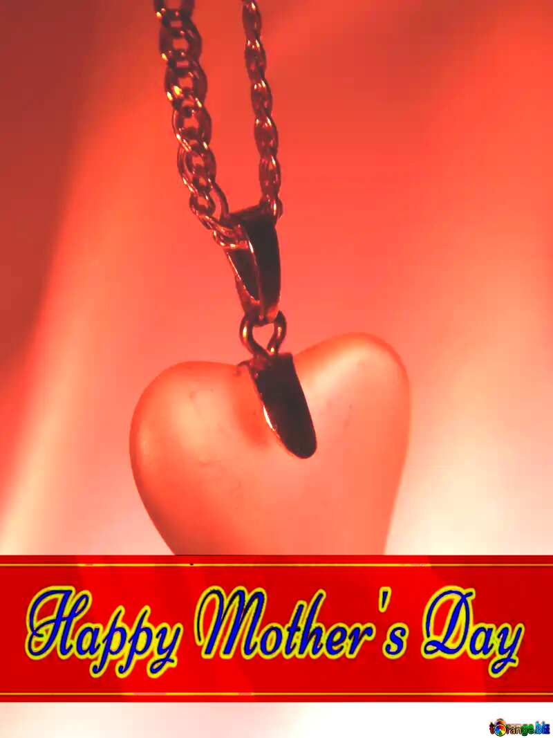 Gift as token of eternal love. Red ribon with Lettering Happy Mothers Day №3593