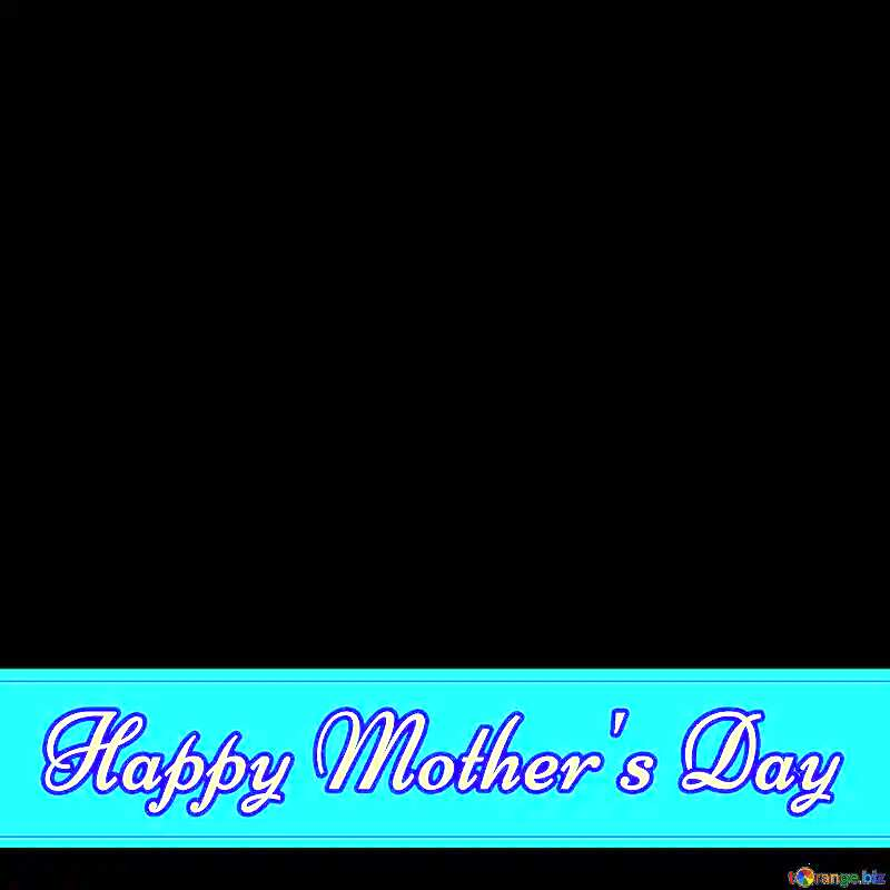 Lettering Happy mothers  Day dark background №49670