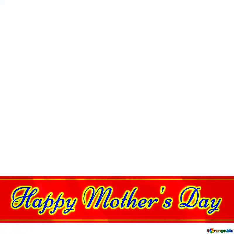 Red ribon with Lettering Happy Mothers Day №49670