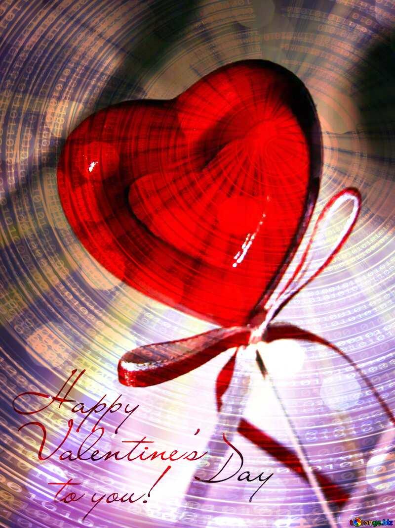 Greeting Card Happy Valentine`s Digital Binary data  bokeh background №3685